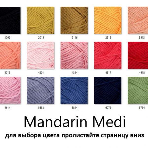 Купить пряжу Mandarin Medi