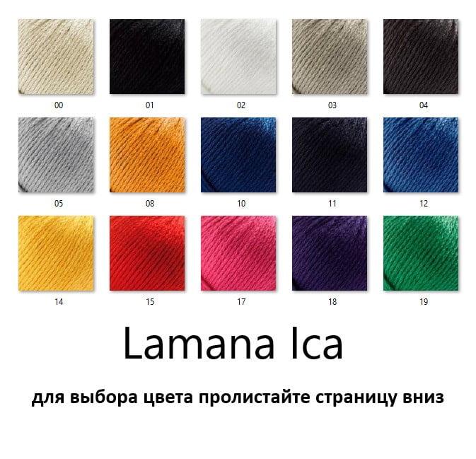 палитра Lamana Ica