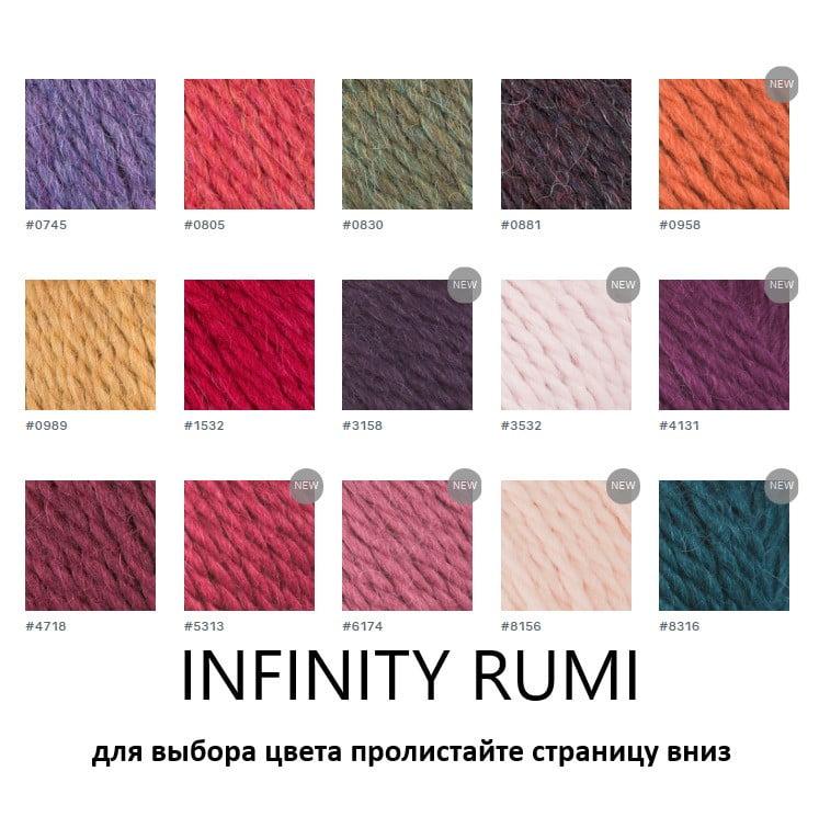 палитра Rumi