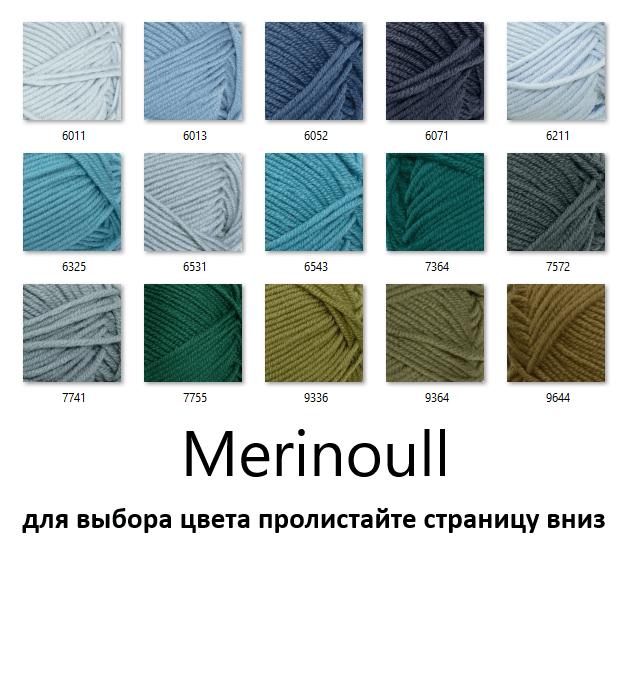 Merinoull